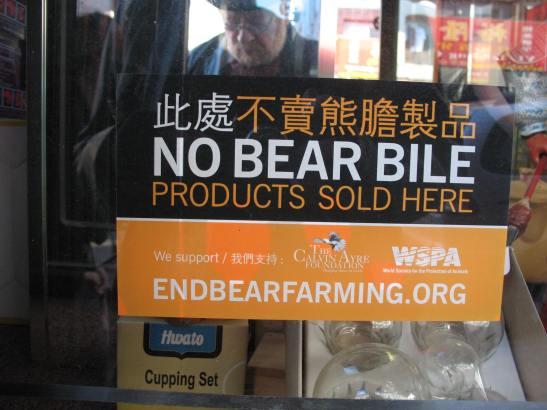 No Bear Parts